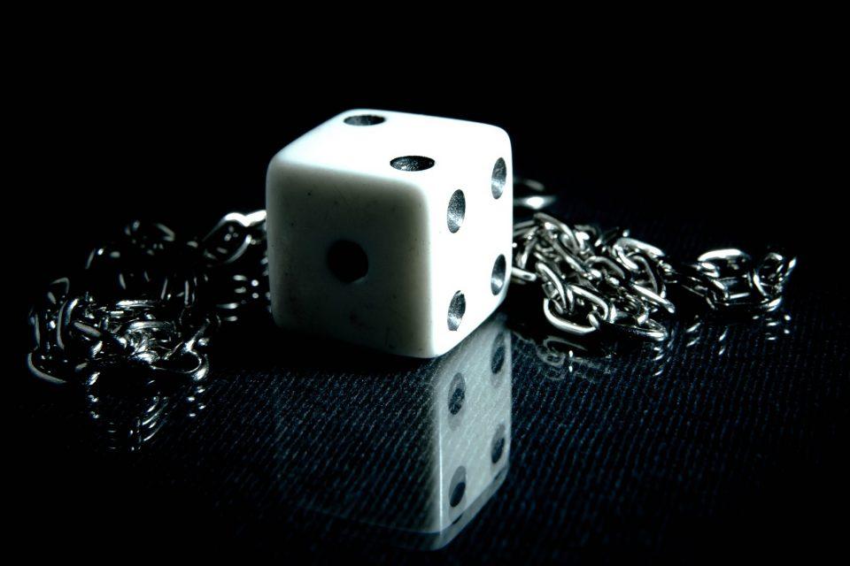 Ο έρωτας θα είναι πάντα ένα παιχνίδι της τύχης.