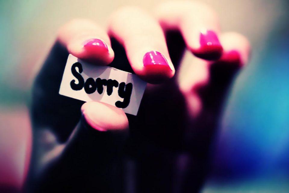 Το «συγνώμη» είναι τόσο σημαντικό όσο και το «σ'αγαπώ».